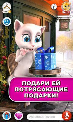 Angela - Android-Game Screenshots. Spielszene Sprechende Angela